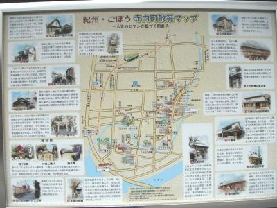2007-07-22-126.jpg
