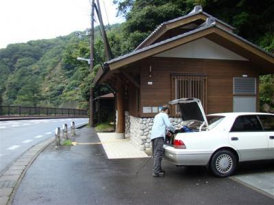 2007-09-17-002.jpg