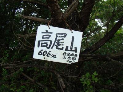 2007-09-17-133.jpg
