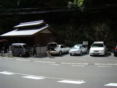 2007-09-17-199.jpg