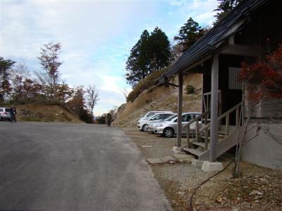 2007-11-04-001.jpg