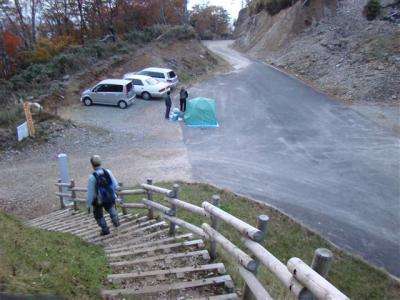 2007-11-04-308.jpg