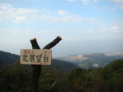 2007-11-10-115.jpg