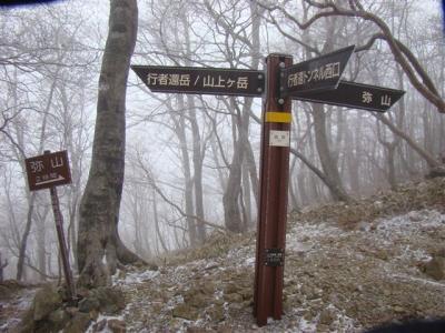 2007-12-09-027.jpg