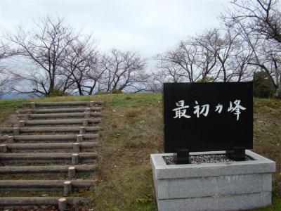 2007-12-23-107.jpg