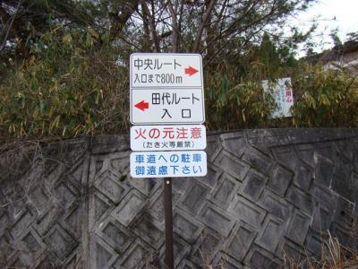 2008-01-02-001.jpg