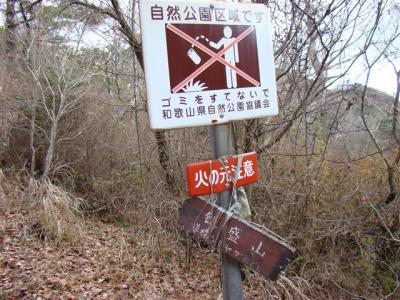 2008-01-02-018.jpg