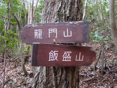 2008-01-02-022.jpg