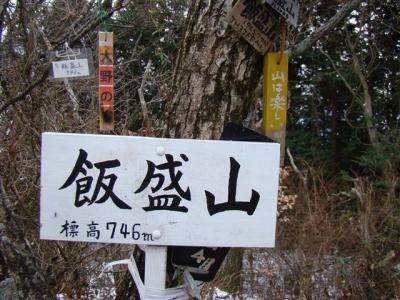 2008-01-02-049.jpg