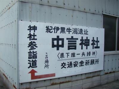 2008-01-04-146.jpg