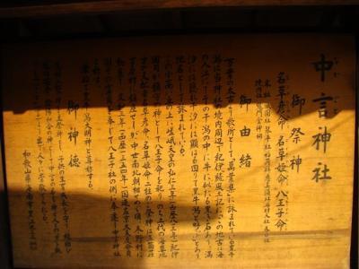 2008-01-04-153.jpg