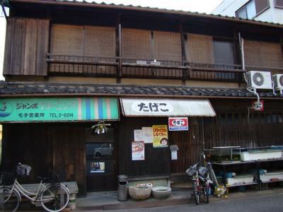 2008-01-04-175.jpg