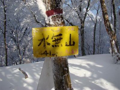 2008-01-05-149.jpg