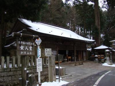 2008-01-27-044.jpg