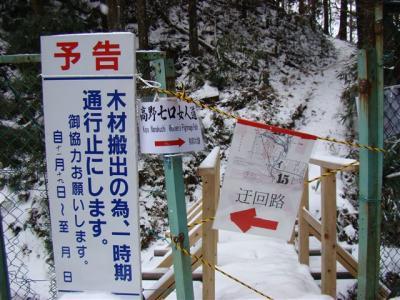 2008-01-27-127.jpg