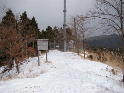 2008-01-27-140.jpg