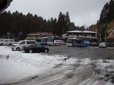 2008-01-27-170.jpg