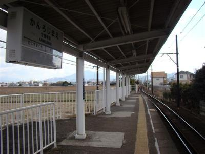 2008-02-01-001.jpg