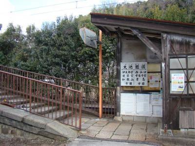 2008-02-01-008.jpg