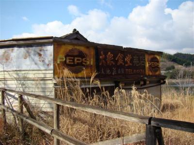 2008-02-01-010.jpg