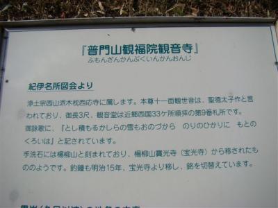2008-02-01-072.jpg