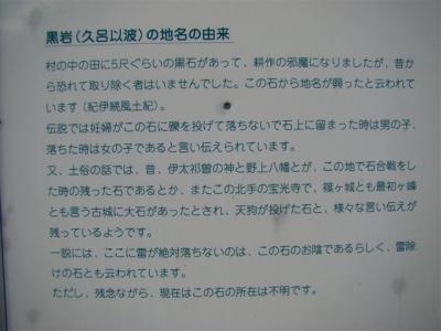 2008-02-01-073.jpg