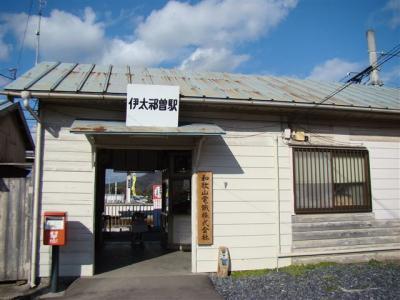 2008-02-01-101.jpg