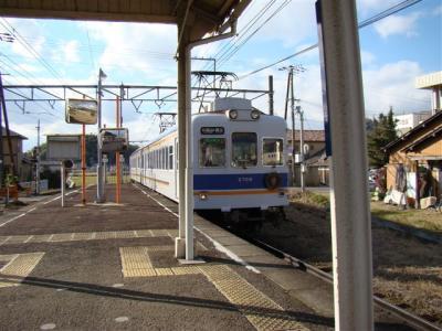 2008-02-01-105.jpg
