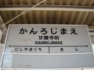2008-02-01-107.jpg