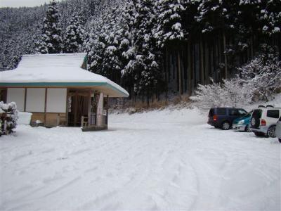2008-02-10-003.jpg