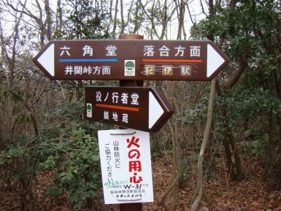2008-02-17-058.jpg