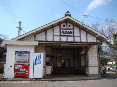 2008-03-08-001.jpg