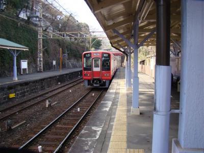 2008-03-08-003.jpg