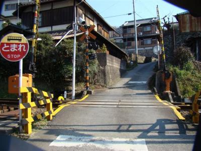 2008-03-08-181.jpg