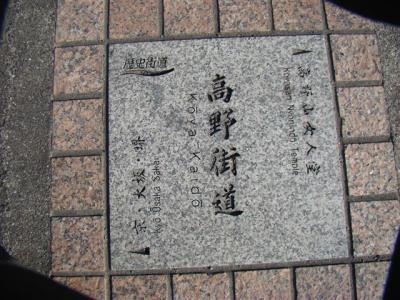 2008-03-08-183.jpg
