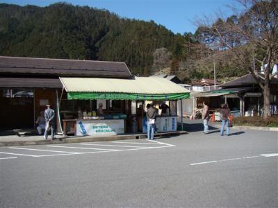 2008-03-15-158.jpg