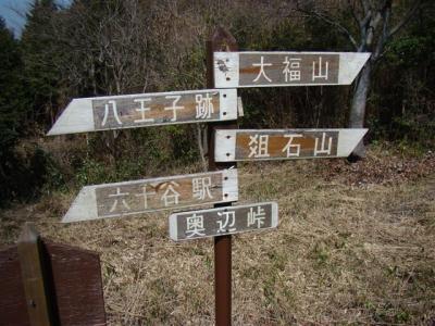 2008-03-22-036.jpg