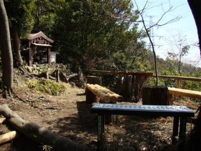 2008-03-22-038.jpg