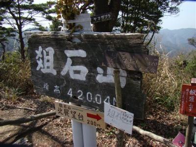 2008-03-22-048.jpg