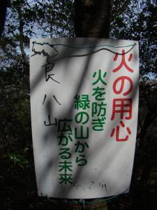 2008-03-22-086.jpg
