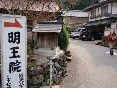 2008-04-12-004.jpg