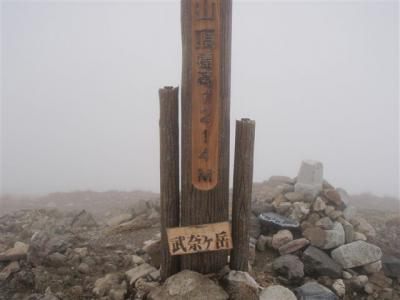 2008-04-12-070.jpg