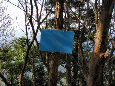 2008-04-26-030.jpg