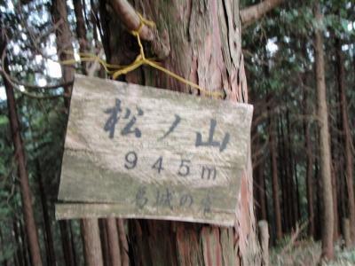 2008-04-26-132.jpg