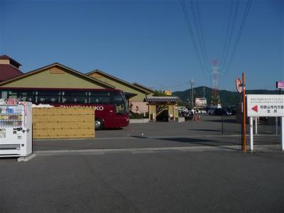 2008-07-20-155.jpg