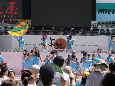 2008-08-11_p059.jpg