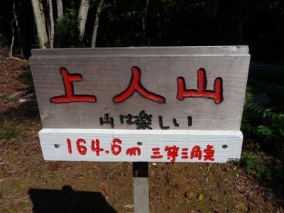 2008-09-06-013.jpg