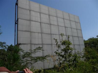 2008-09-20-025.jpg