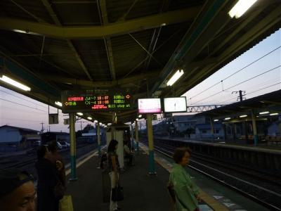 2008-09-20-055.jpg