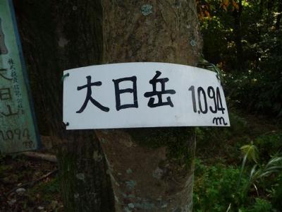 2008-10-04-061.jpg